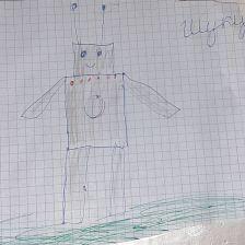 Шукур Вугарович Абдуллаев в конкурсе «Придумай цифрового помощника»