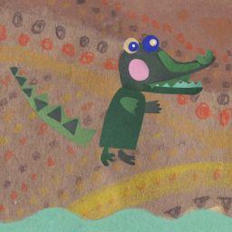 Подлинный крокодил
