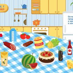 Выбери полезные и вредные продукты