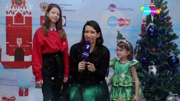 Елена Борщева с детьми поздравляет телеканал «Карусель» с Новым годом