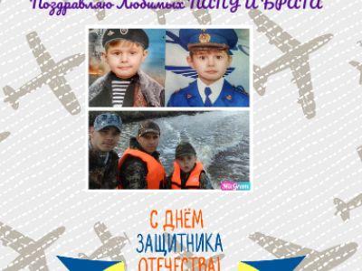 Савелий Федорович Ягуткин