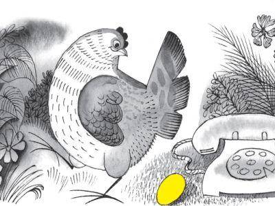 Отрывок из книги «Сказки » серия «Сказки с рисунками В.Чижикова»