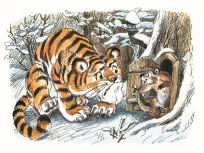 Отрывок из книги «Сказки о животных»