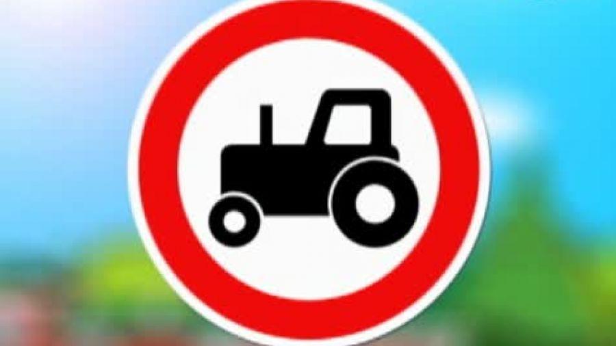 Знак «Движение тракторов запрещено»