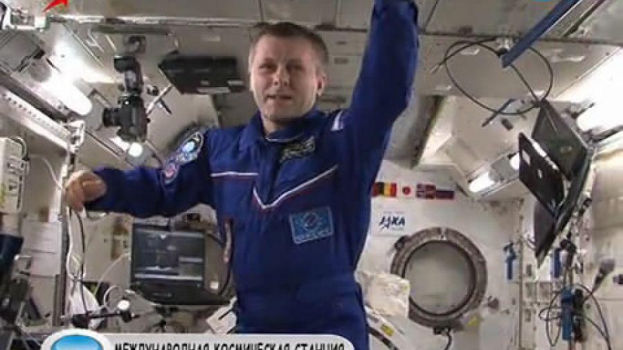 Что удивило космонавтов на станции и оказалось для них новым?