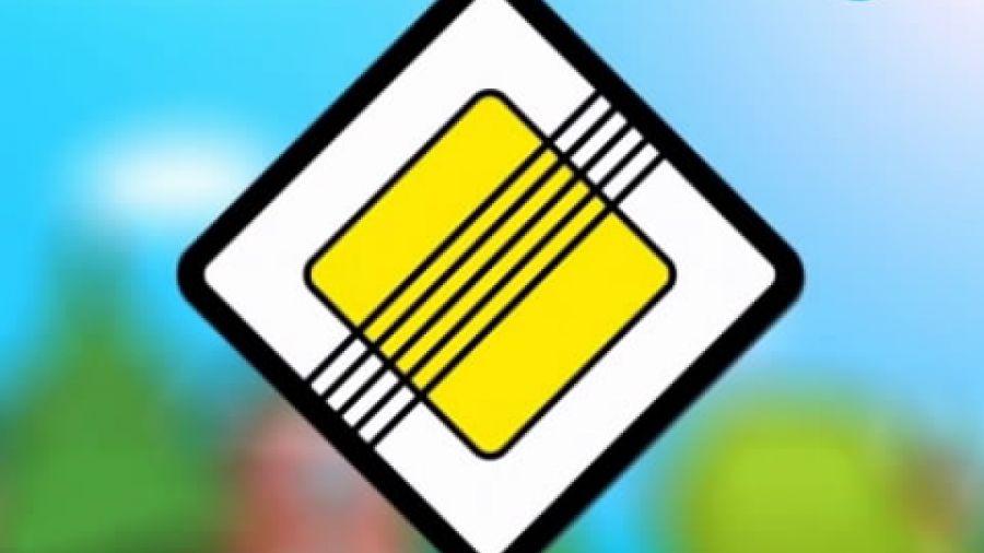 Знак «Конец главной дороги»