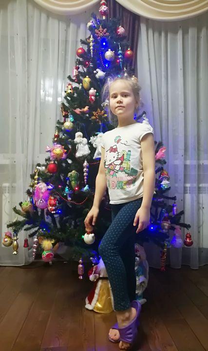 Рената Ринатовна Гимадеева