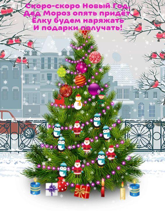 Рита Алексеевна Савирская