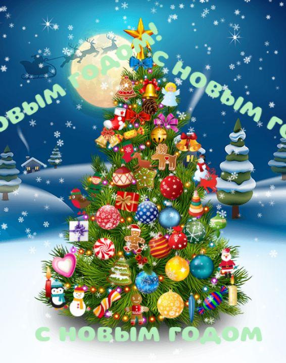 Рамзес Владимирович Коковин