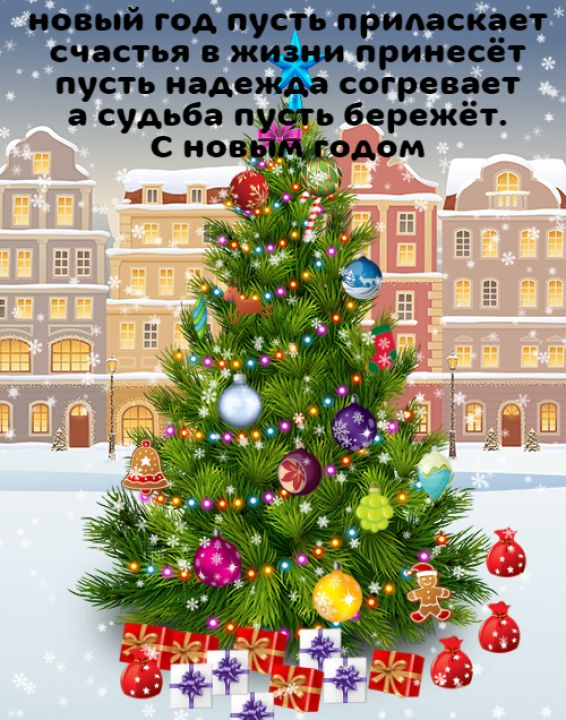 Настя Николаевна Олейникова