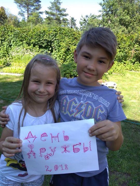 Артем Владимирович Соснин