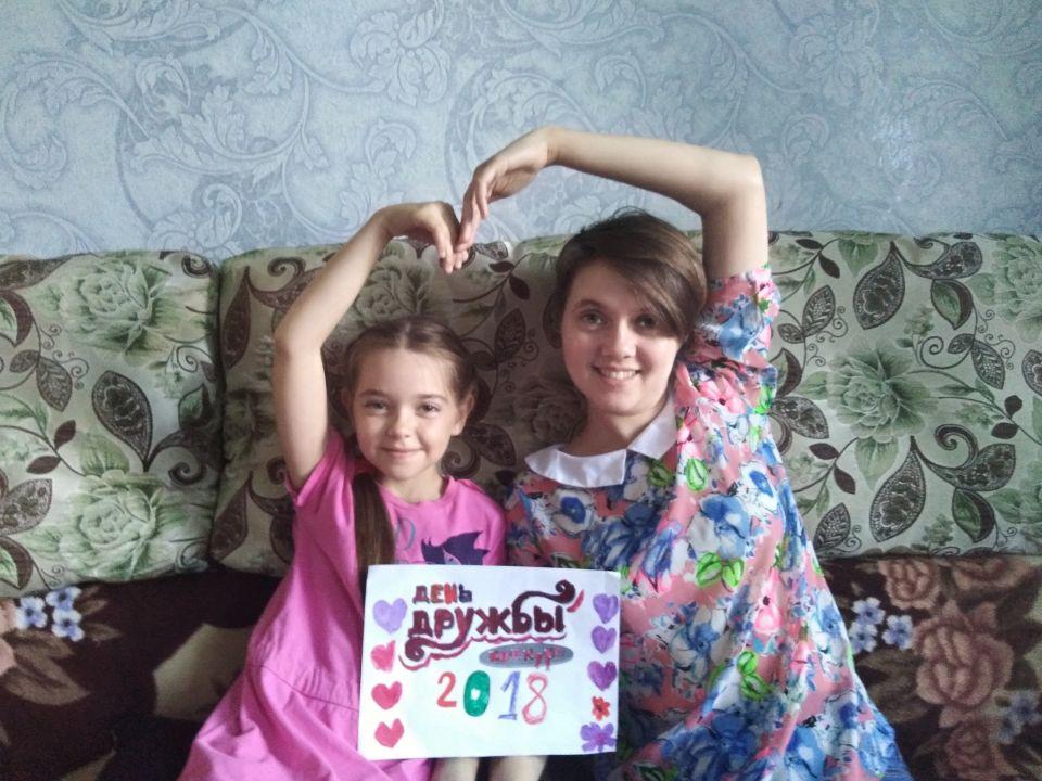Алина Александровна Колесникова