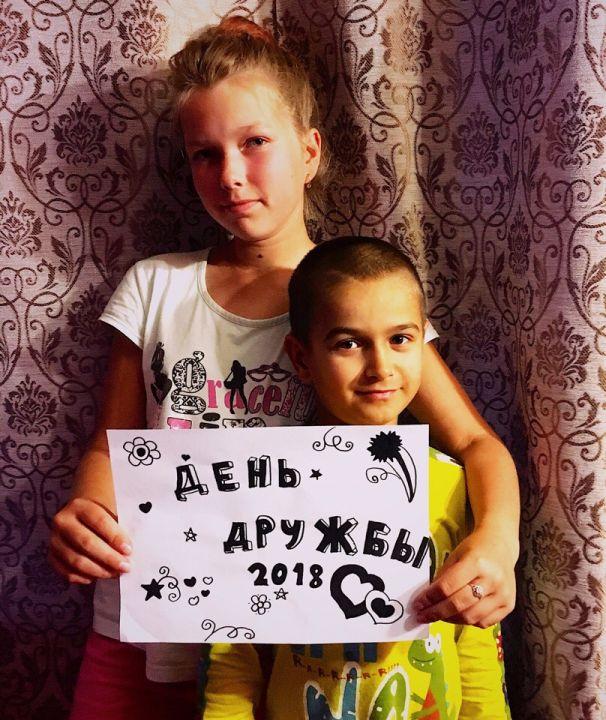 Ангелина Алексеевна Исаева