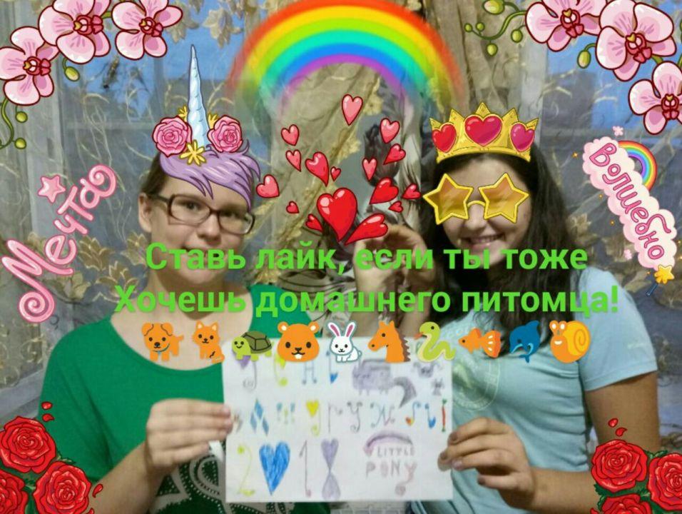 Лера Эдуардовна Пройсковская