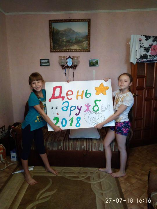 Злата Алексеевна Брынских