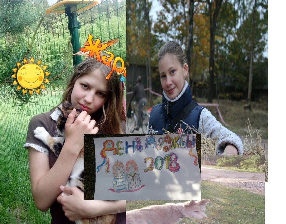 Аня Игоревна Мокриковская