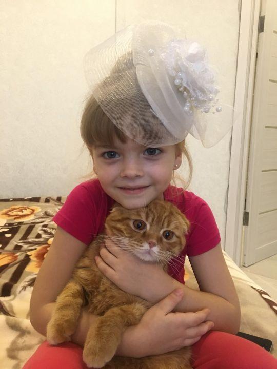 Фокина София Олеговна