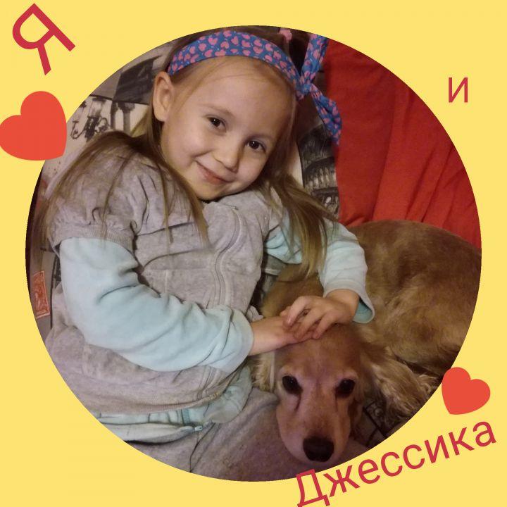 Федоренко Александра Александровна