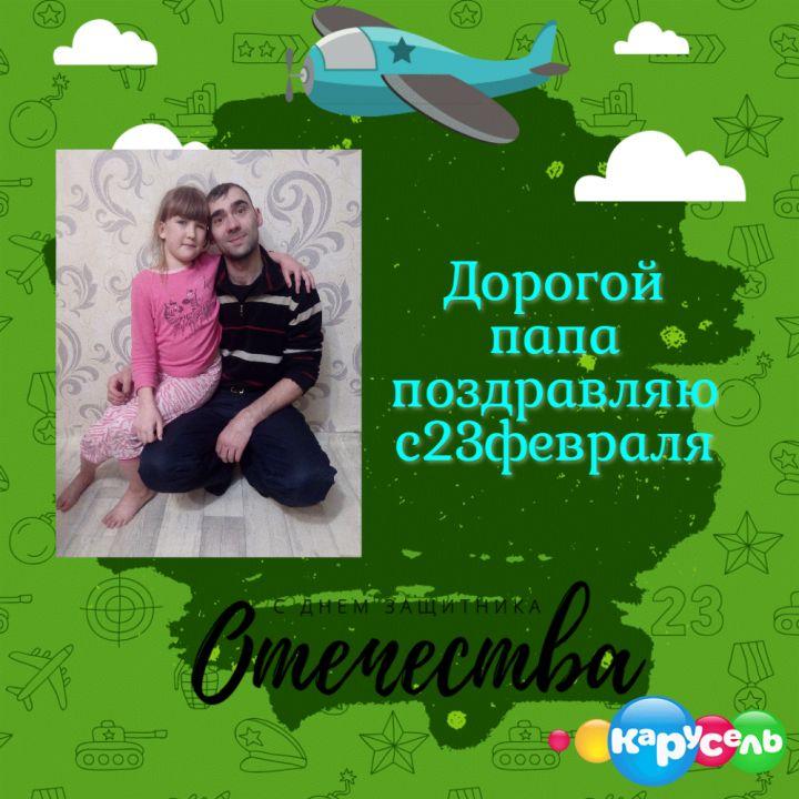 олонцева диана дмитриевна