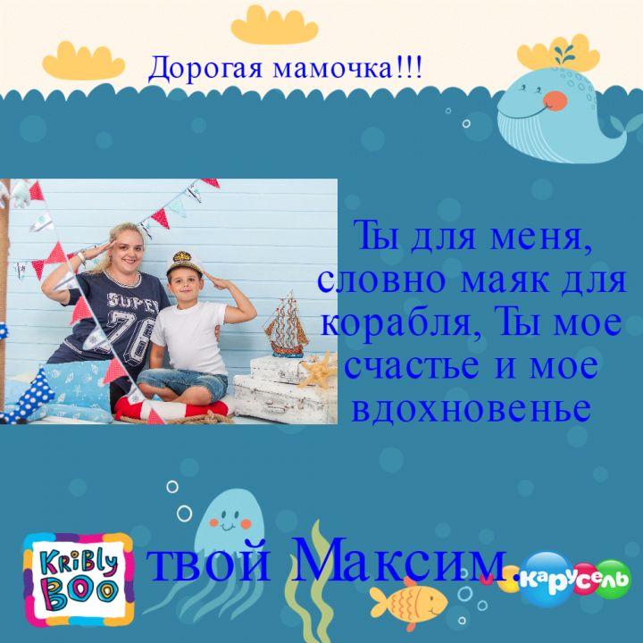 Сарычев Максим Анатольевич