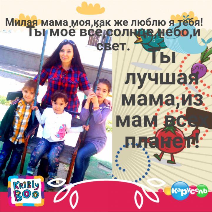 Зоирова Зарина Сайфуллоевна