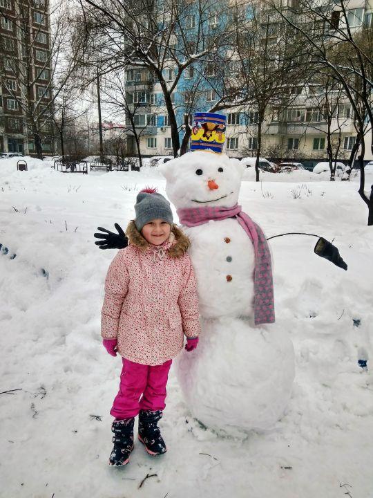 Загребаева Эмилия Эдундасовна