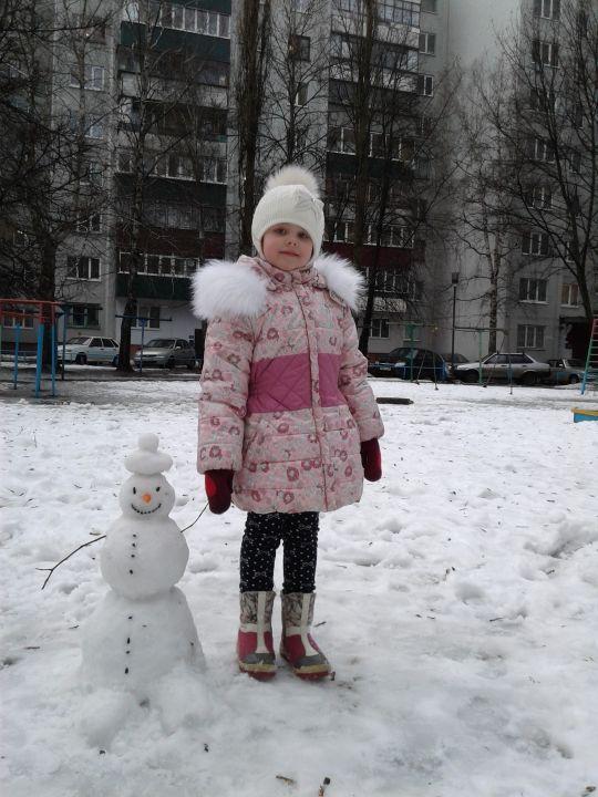 Кузнецова София Алексеевна