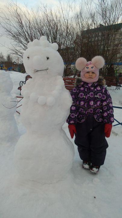 Юлия Евгеньевна Никитина