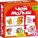 Дрофа-Медиа Обучающая игра Чей малыш