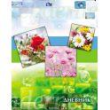 Апплика Дневник школьный для старших классов Полевые цветы