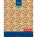 Апплика Дневник школьный для младших классов Стильный Паттерн С3621-07