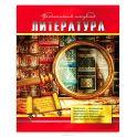 Profit Тетрадь Красный стиль Литература 48 листов в линейку