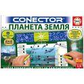 """Educa 17493 Электровикторина """"Планета Земля"""""""