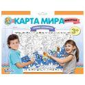 """Десятое Королевство TD02730 Плакат-раскраска """"Карта мира. Животные"""" (формат А1)"""