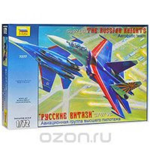 """Сборная модель """"Самолет Су-27УБ """"Русские витязи"""""""