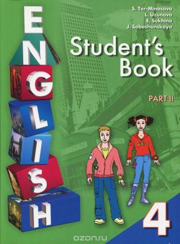 English. Student's Book / Английский язык. Учебник для 4 класса в двух частях. Часть 2