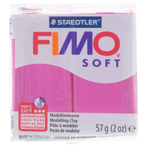 """Полимерная глина Fimo """"Soft"""", цвет: малиновый (22), 57 г"""