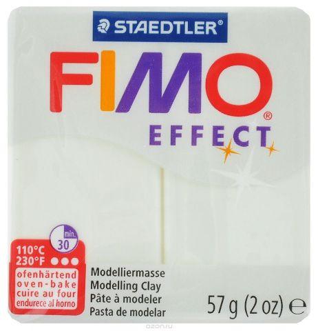 """Полимерная глина Fimo """"Effect"""", цвет: белый, 57 г"""