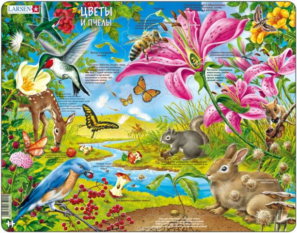 Larsen Пазл Цветы и пчелы