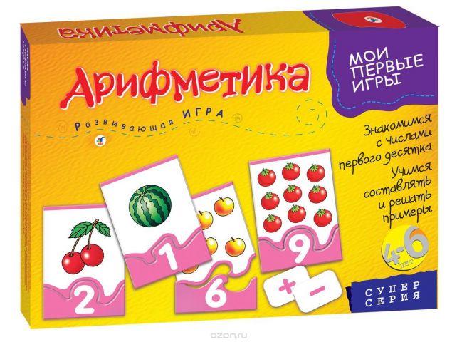 Дрофа-Медиа Развивающая игра Арифметика