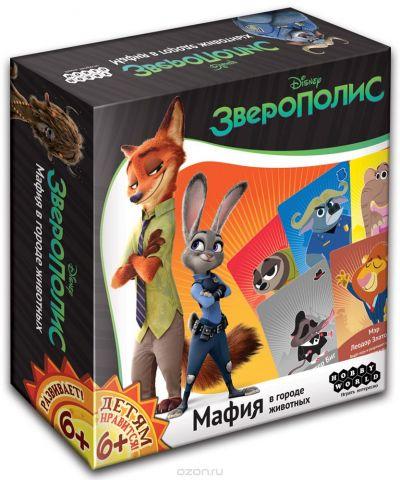 Hobby World Настольная игра Зверополис Мафия в городе животных