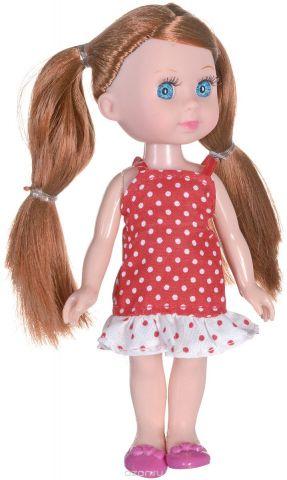 Карапуз Мини-кукла Машенька брюнетка