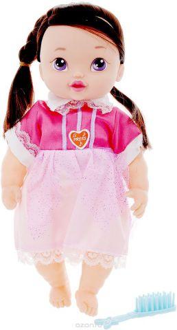 Shantou Кукла озвученная My Baby брюнетка