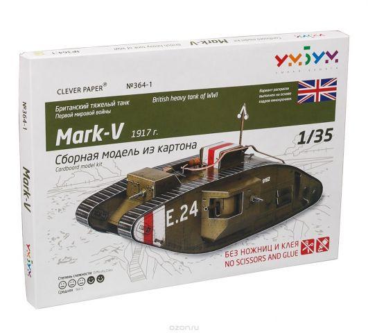 Умная бумага 3D пазл Танк Mark V 364-1