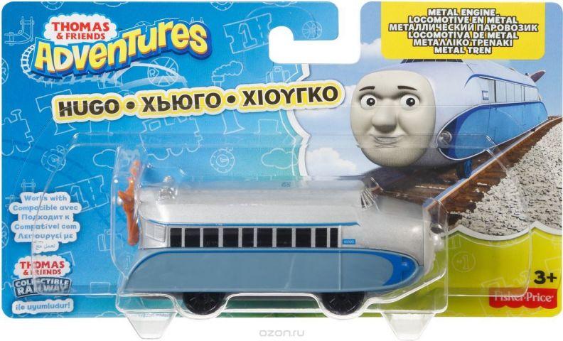 Thomas & Friends Паровозик Хьюго