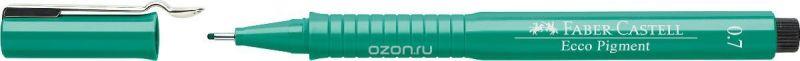 Faber-Castell Ручка капиллярная Ecco Pigment цвет зеленый 166763