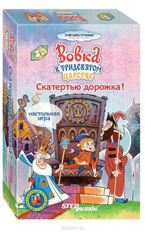 Step Puzzle Настольная игра Вовка в Тридевятом царстве Скатертью дорожка!
