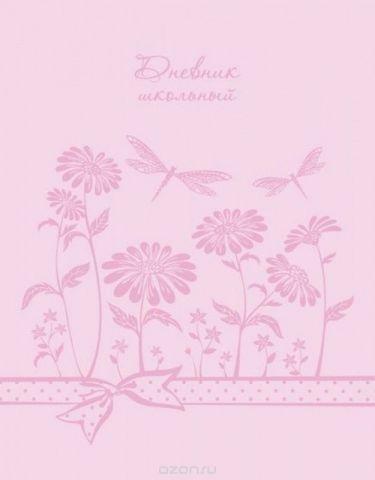 Феникс+ Дневник школьный Цветы