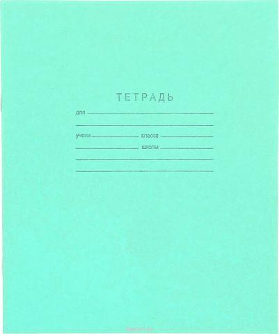 КПК Тетрадь 12 листов в клетку цвет зеленый 689078