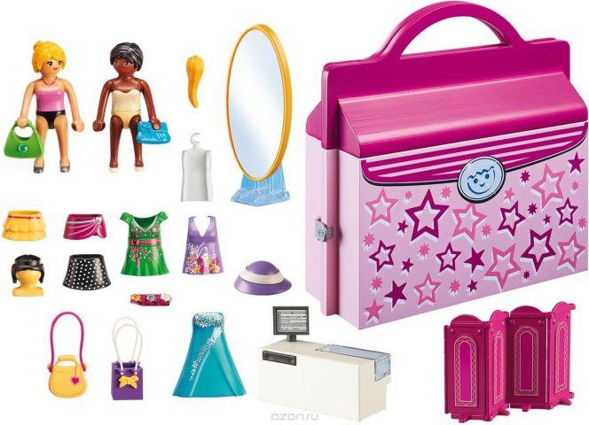 Playmobil Игровой набор Модный Бутик Возьми с собой
